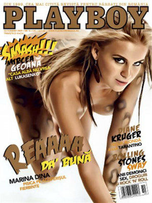 Playboy Romania - Oct 2009