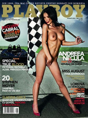 Playboy Romania - Aug 2010