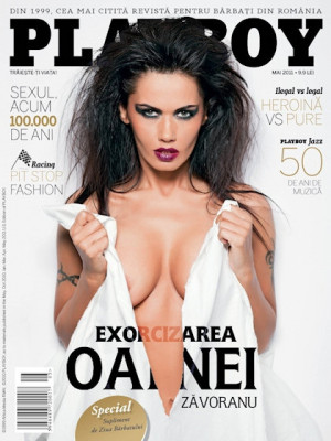 Playboy Romania - May 2011