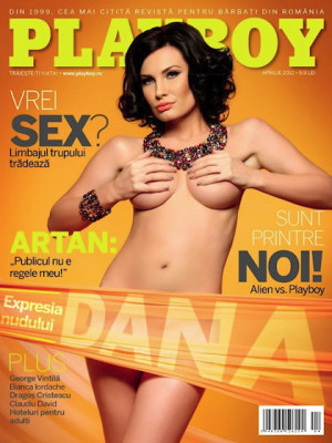 Playboy Romania - April 2012