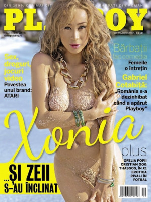 Playboy Romania - Oct 2012