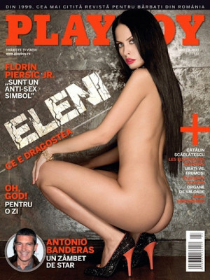 Playboy Romania - March 2013