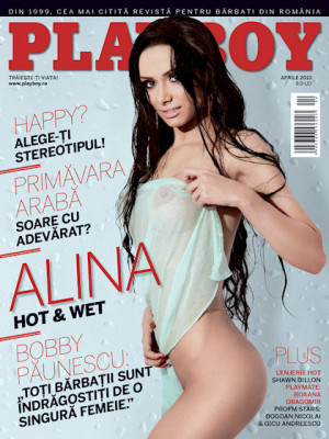 Playboy Romania - April 2013