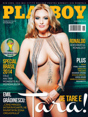 Playboy Romania - June 2014