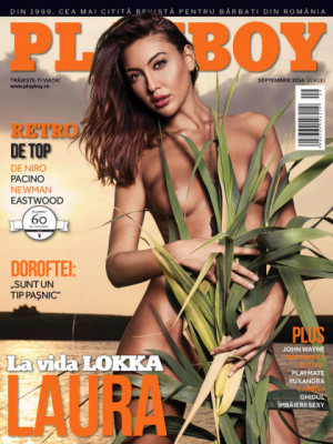 Playboy Romania - Sep 2014