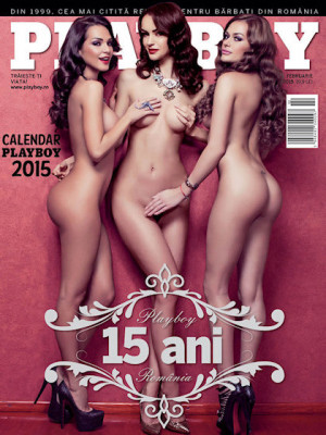 Playboy Romania - Feb 2015