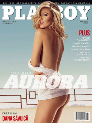 Playboy Romania - March 2015