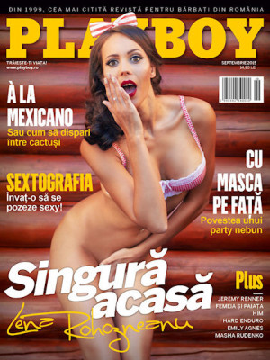 Playboy Romania - Sep 2015
