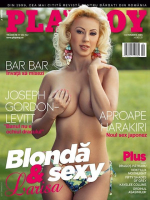 Playboy Romania - Oct 2015