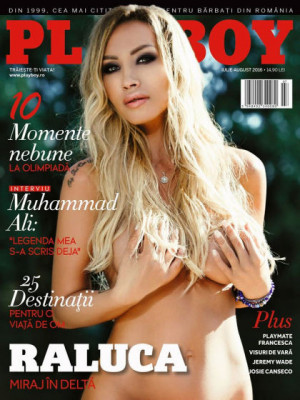 Playboy Romania - July 2016