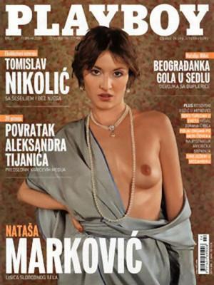 Playboy Serbia - Feb 2004