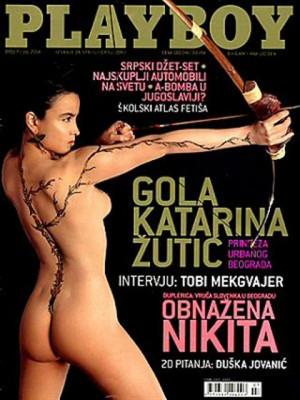Playboy Serbia - July 2004