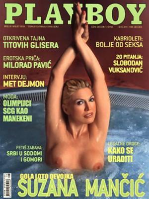 Playboy Serbia - August 2004