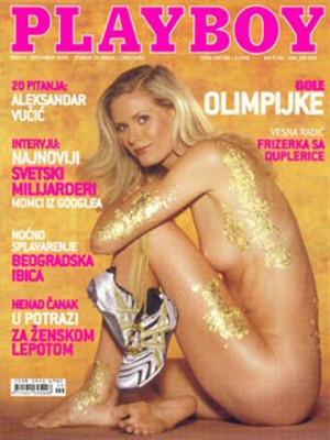 Playboy Serbia - Sep 2004