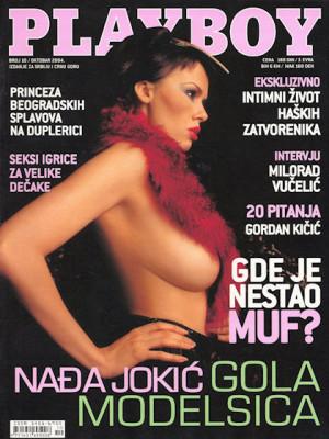 Playboy Serbia - Oct 2004