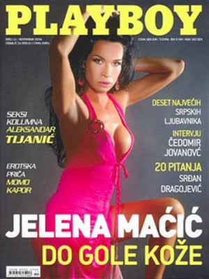 Playboy Serbia - Nov 2004