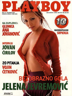 Playboy Serbia - Dec 2004