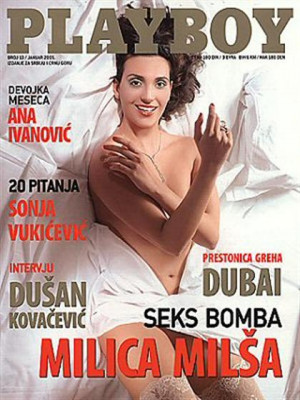 Playboy Serbia - Jan 2005