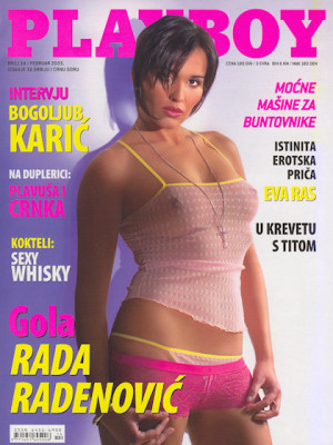 Playboy Serbia - Feb 2005