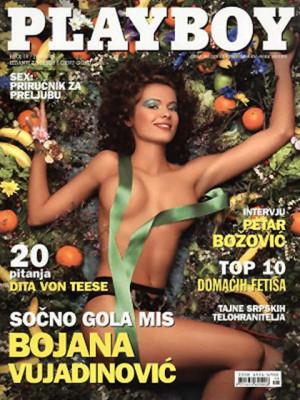 Playboy Serbia - June 2005