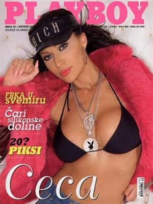 Playboy Serbia - August 2005