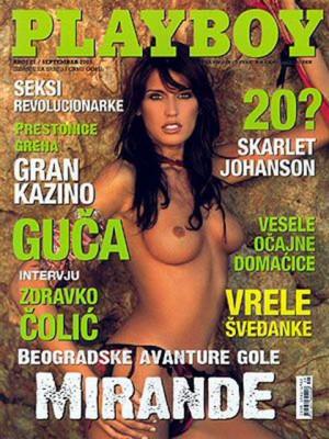 Playboy Serbia - Sep 2005
