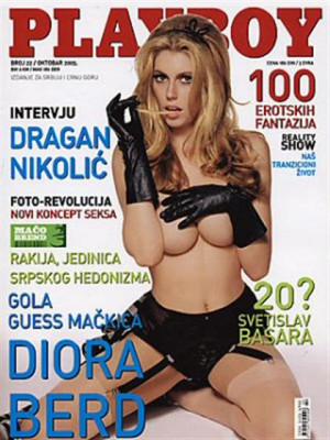 Playboy Serbia - Oct 2005