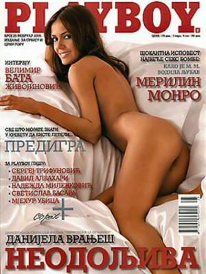 Playboy Serbia - Feb 2006
