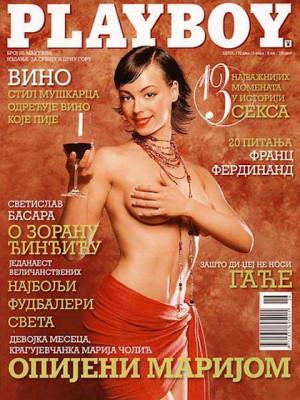Playboy Serbia - March 2006