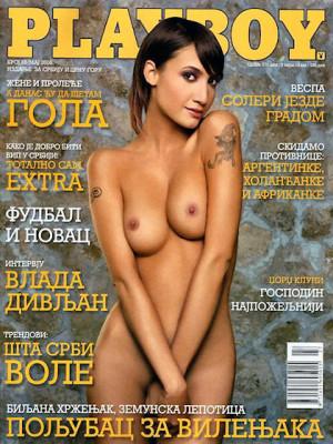 Playboy Serbia - May 2006