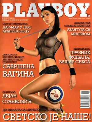 Playboy Serbia - June 2006