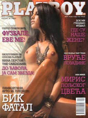 Playboy Serbia - July 2006
