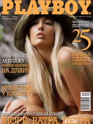 Playboy Serbia - August 2006