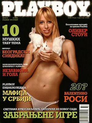 Playboy Serbia - Oct 2006