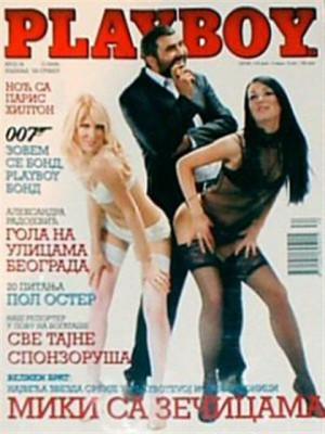 Playboy Serbia - Nov 2006