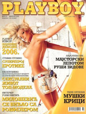 Playboy Serbia - Feb 2007