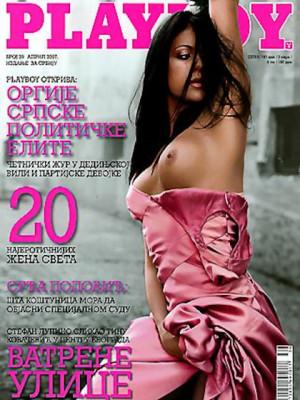Playboy Serbia - April 2007