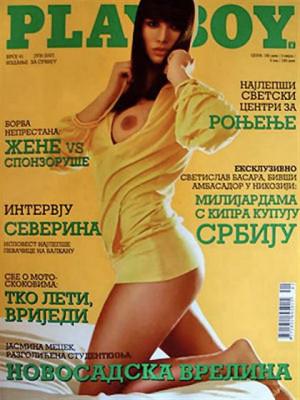 Playboy Serbia - June 2007