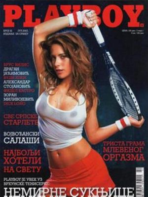 Playboy Serbia - July 2007