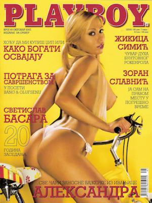 Playboy Serbia - Oct 2007