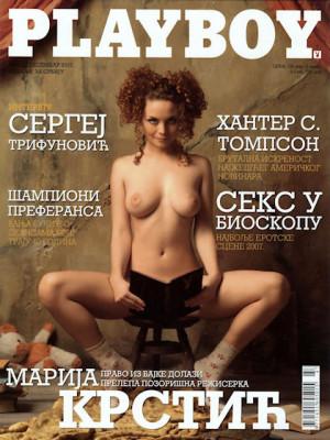 Playboy Serbia - Dec 2007