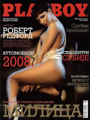 Playboy Serbia - Jan 2008