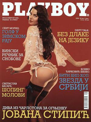 Playboy Serbia - Feb 2008