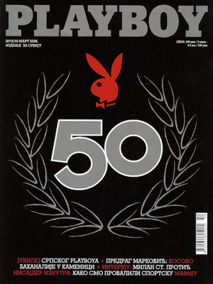 Playboy Serbia - March 2008