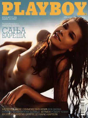 Playboy Serbia - August 2008