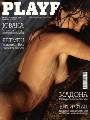 Playboy Serbia - Sep 2008