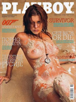 Playboy Serbia - Nov 2008