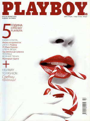 Playboy Serbia - Jan 2009