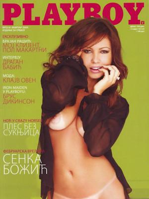 Playboy Serbia - Feb 2009