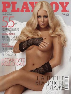 Playboy Serbia - March 2009